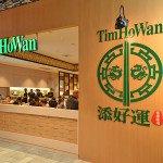 TimHoWan2